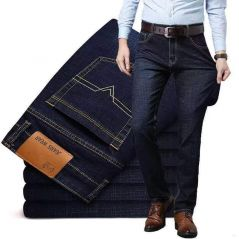 Fashion Business Slim Men Jeans 2021 Classic Style Casual Stretch Baggy Man Jean Pants Male Brand Denim Trousers Men's Clothing